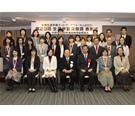 「生涯学習奨励賞表彰式(2011年10月29日)」で表彰されました!