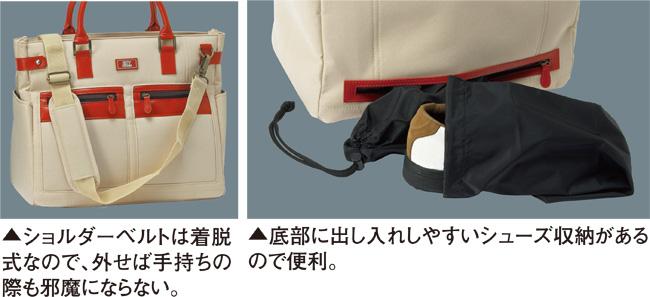 イージーパワー 帆布風トート型ボストンバッグ