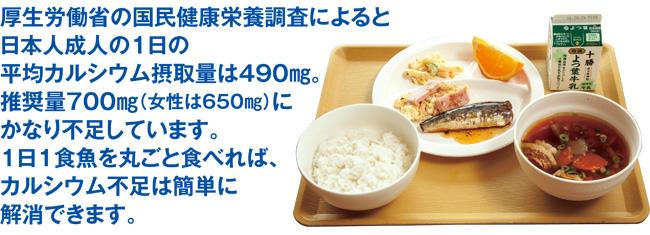 骨ごと食べられる煮魚画像3