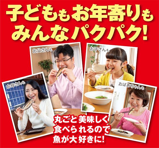 骨ごと食べられる煮魚画像4