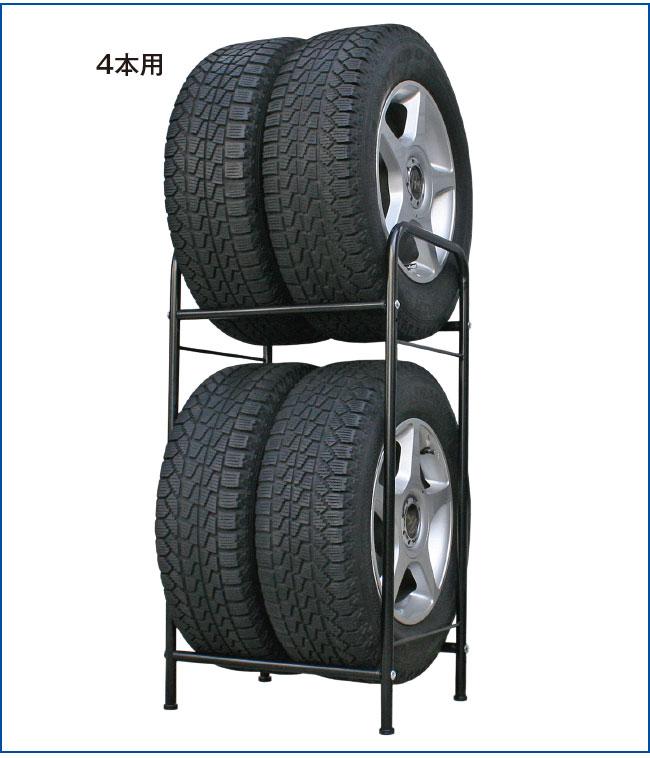 タイヤラック画像2