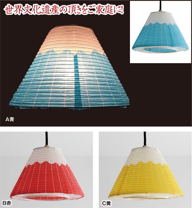 西川庄六商店 名古屋提灯〈富士山〉画像2