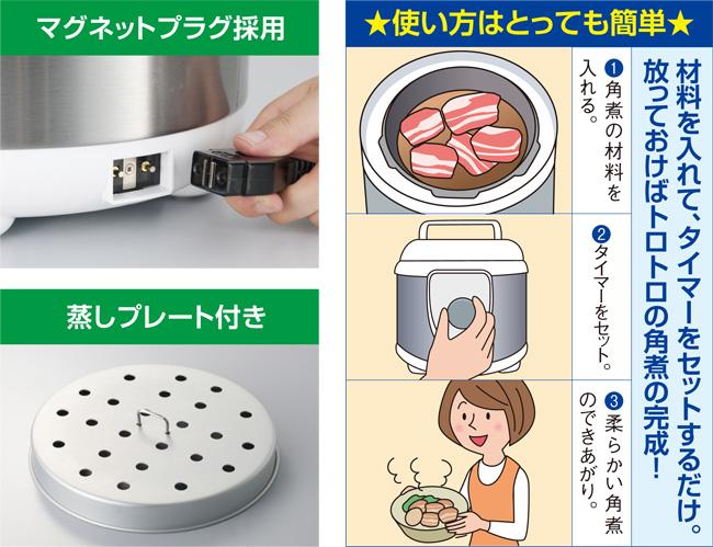 アルコレ電気圧力鍋(アルフックス・コイズミ(株)製)4