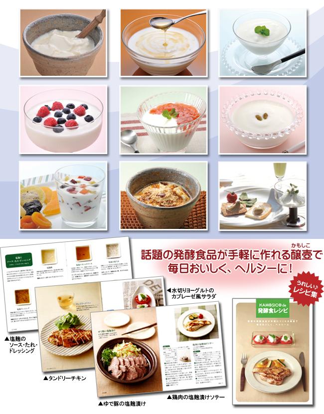 水切りヨーグルトを使って様々な料理を作れます。
