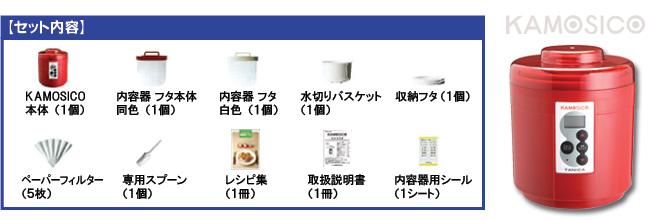 専用スプーンやペーパーフィルター、発酵食レシピ集も付属。