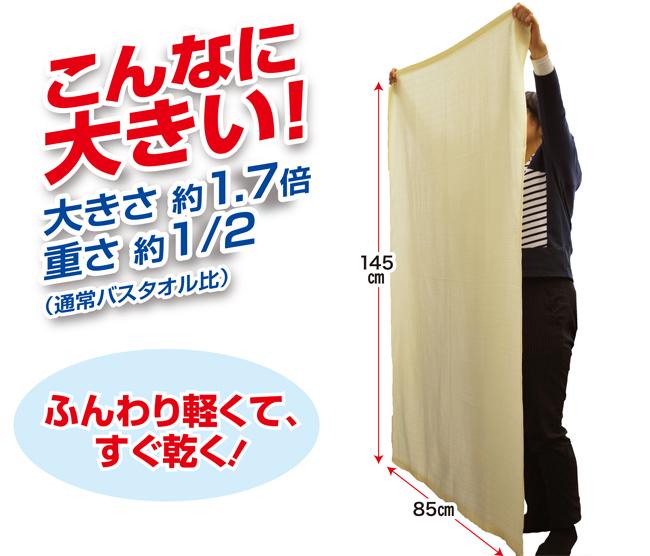 やわらか〜いガーゼの大判バスタオル3色組画像2