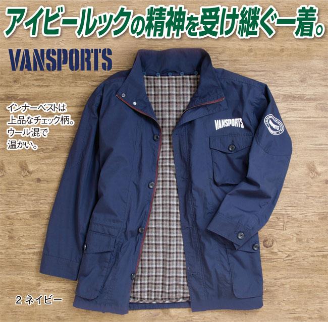VANSPORTS(ヴァンスポーツ) 多機能ジャケット画像1