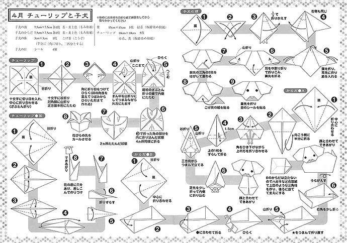 ハート 折り紙 折り紙 かたつむり 立体 折り方 : gakubun.net