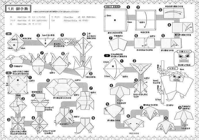 折り紙の 朝顔の折り紙の折り方 : hagifood.com