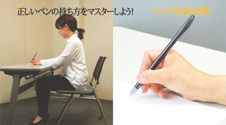 ボールペン習字講座
