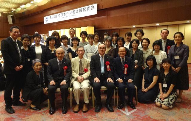 ペン字指導85年以上の日本ペン習字研究会