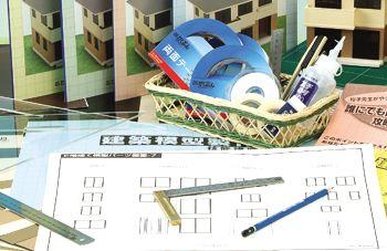 建築模型製作講座の特長6