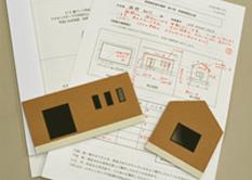 建築模型 課題指導例