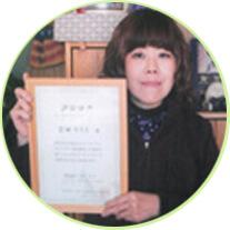 メンタルケア・アドバイザー講座修了生 吉田 りうこさん