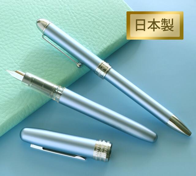 期間限定で万年筆と複合ペンをプレゼント