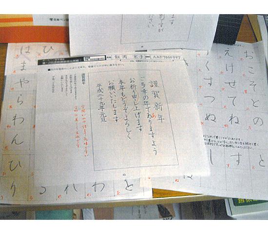 飯岡さん課題の取り組み写真